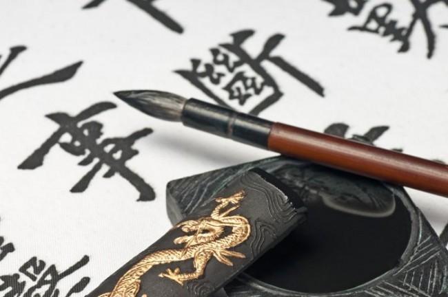 8. Kalligrafiya – Xitoy ma'naviyatini yoritadigan uslub.